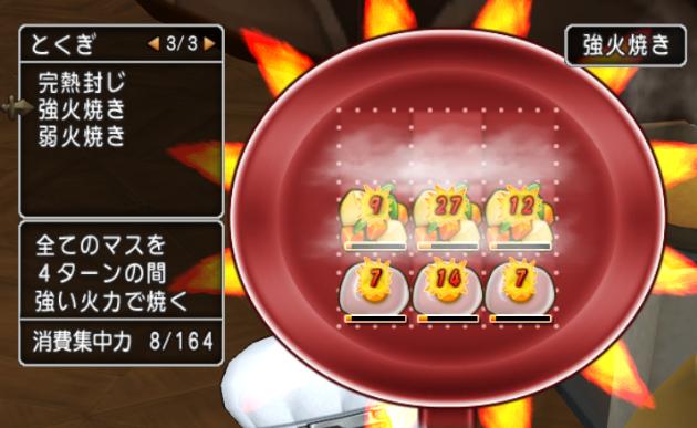 スマッシュポテト強火焼き