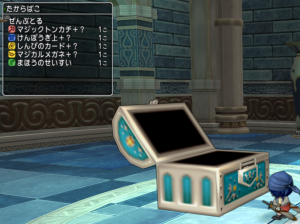 封印の宝箱