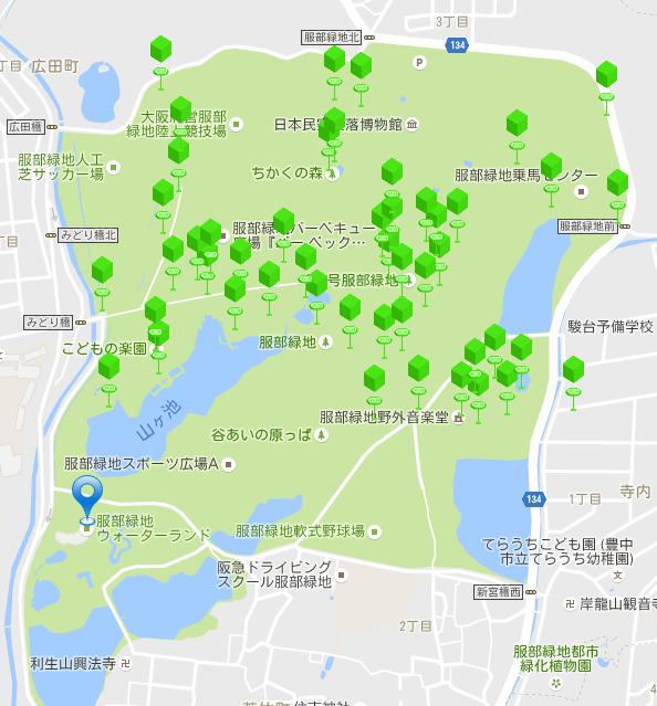 服部緑地ポケストップ
