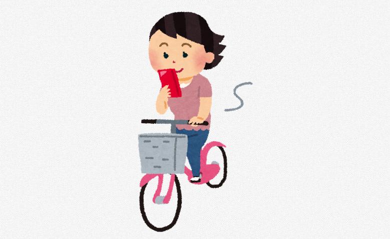 自転車スマホポケGO