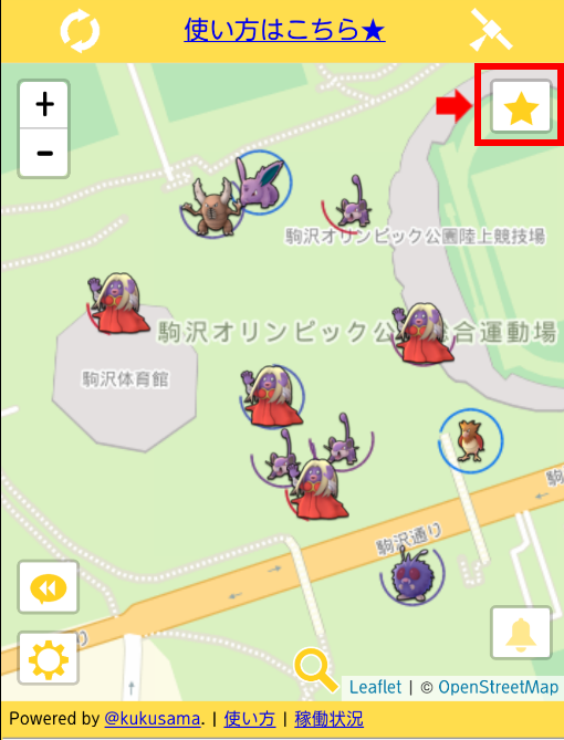 地図ジャンプ