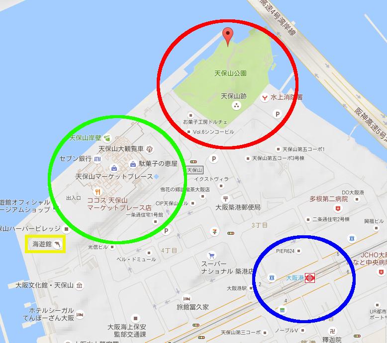 天保山周辺地図