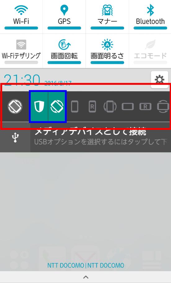 Rotation Controlコントロール
