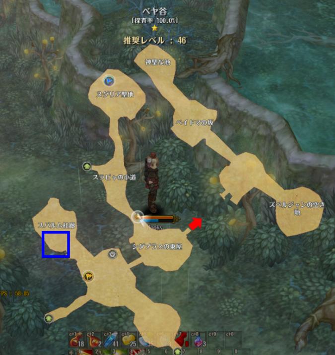 ペヤ谷マップ