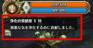 モンスター10体