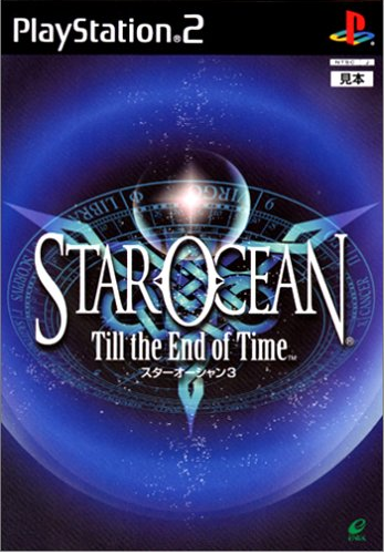 スターオーシャン Till the End of Time