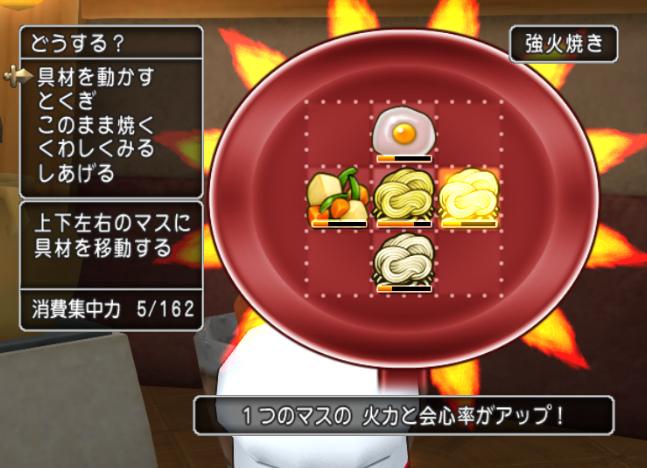 野菜卵中央