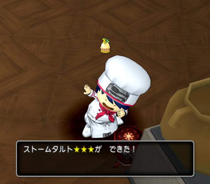 ストームタルト★3
