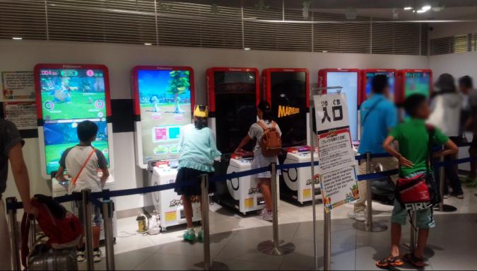 ポケモンセンターオーサカゲームエリア