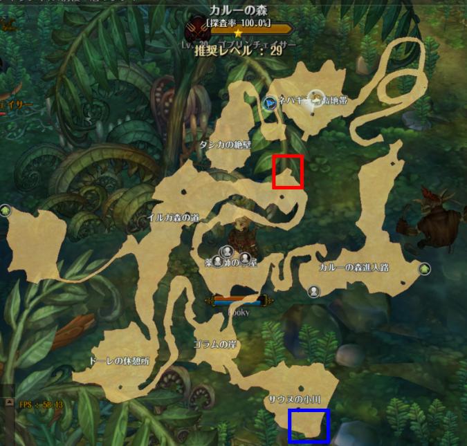 カルーの森マップ