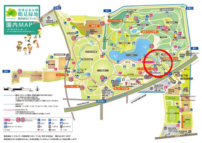 鶴見緑地園内マップ