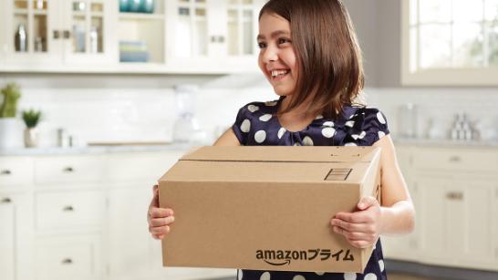 Amazonプライム会員紹介のアフィリエイトリンク作成方法