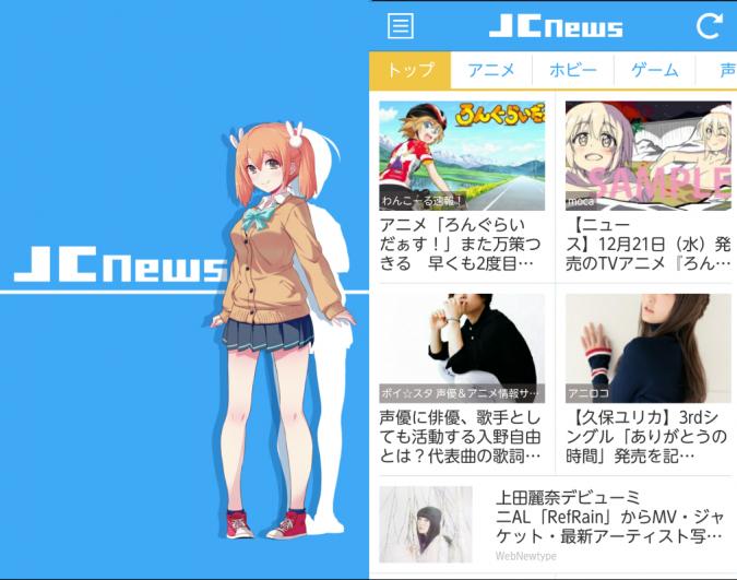 jcnews